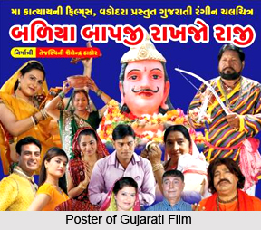 Gujarati Films, Indian Regional Films