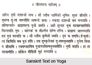 Indian Texts on Yoga Asanas
