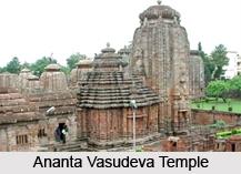 Ananta Vasudeva Temple, Bhubaneswar, Orissa