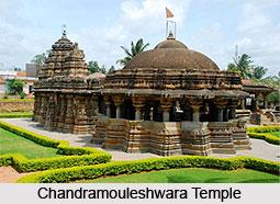 Channarayapattana, Hassan, Karnataka