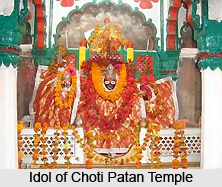 Choti Patan Temple, Patna