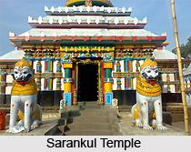 Sarankul Temple, Orissa