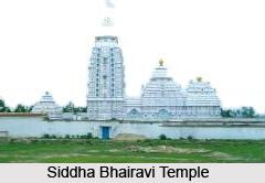 Siddha Bhairavi Temple, Orissa