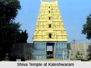 Kaleshwaram, Karimnagar District, Telangana