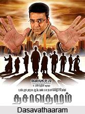 Dasavathaaram, Indian Cinema
