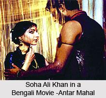 Soha Ali Khan, Bollywood Actresses