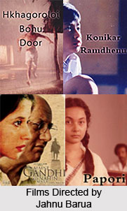 Jahnu Barua, Indian Cinema