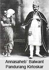 Annasaheb' Balwant Pandurang Kirloskar, Indian Theatre personality