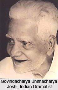 Govindacharya Bhimacharya Joshi, Indian Dramatist