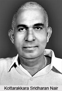Kottarakkara Sridharan Nair, Malayalam Theatre Personality