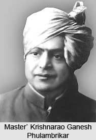 Master' Krishnarao Ganesh Phulambrikar, Indian Theatre Personality