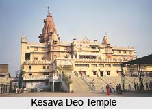Kesava Deo Temple, Mathura, Uttar Pradesh