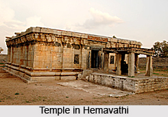 Hemavathi, Andhra Pradesh