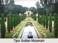 Tipu Sultan Museum at Srirangapatna, Mandiya, Karnataka