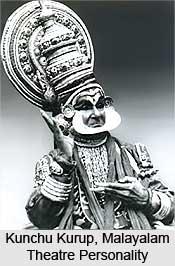 Kunchu Kurup, Malayalam Theatre Personality
