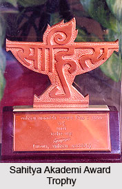 Sahitya Akademi Award in Gujarati