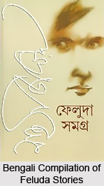 Feluda by Satyajit Ray