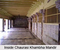 Chaurasi Khambha Mandir, Mathura District, Uttar Pradesh