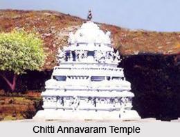 Chitti Annavaram Temple, Chittoor District, Andhra Pradesh