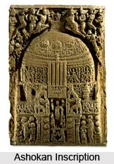 Local Administration under Mauryan Empire