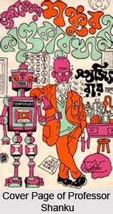 Professor Shanku by Satyajit Ray