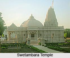 Shri Bali Teerth, Rajasthan