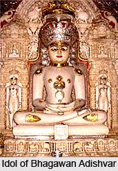 Shri Bimbadod Teerth, Madhya Pradesh