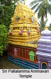 Sri Pallalamma Ammavari Temple, East Godavari District, Andhra Pradesh