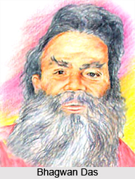 Bhagwan Das, Indian Saint