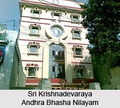 Sri Krishna Devaraya Andhra Bhasha Nilayam, Andhra Pradesh
