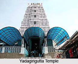 Yadagirigutta Temple, Nalagonda District, Telangana