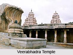 Veerabhadra Temple, Lepakshi, Andhra Pradesh