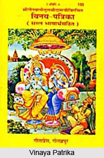 Braj Bhasha, Indian Language