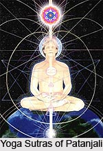 Samadhi Pada , Patanjali Yoga Sutra