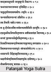 Bhavapratyayah videha prakrtilayanam, Patanjali Yoga Sutra