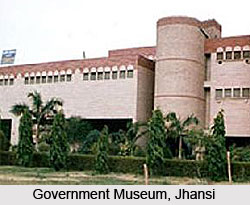 Government Museum, Jhansi, Uttar Pradesh