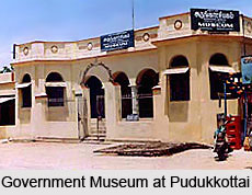 Government Museum at Pudukkottai, Tamil Nadu