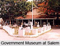 Government Museum at Salem, Tamil Nadu