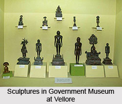 Government Museum at Vellore, Tamil Nadu