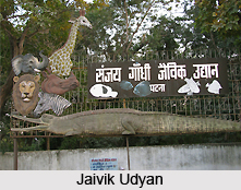 Jaivik Udyan, Jharkhand