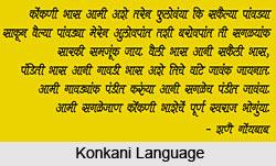 Konkani Language