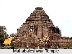 Mahabaleshwar Temple, Gokarna, Karnataka