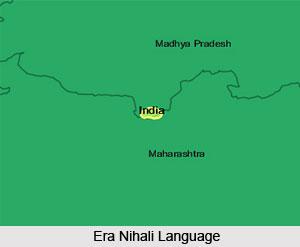 Nihali Language, Indo Aryan Language