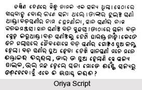 Oriya Language