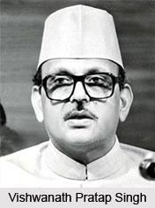 Vishwanath Pratap Singh, Former Prime Minister of India