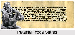 Vrtti sarupyam itaratra, Patanjali Yoga Sutra