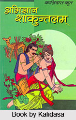Romantic Themes in Indian Literature