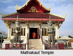 Mathakaut Temple