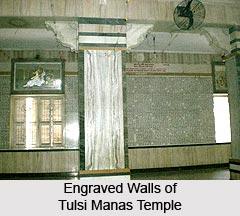 Tulsi Manas Temple, Varanasi