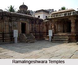 Avani, Kolar, Karnataka